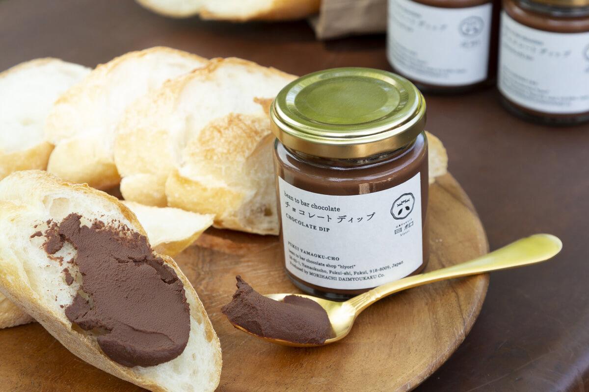 チョコレートディップ2