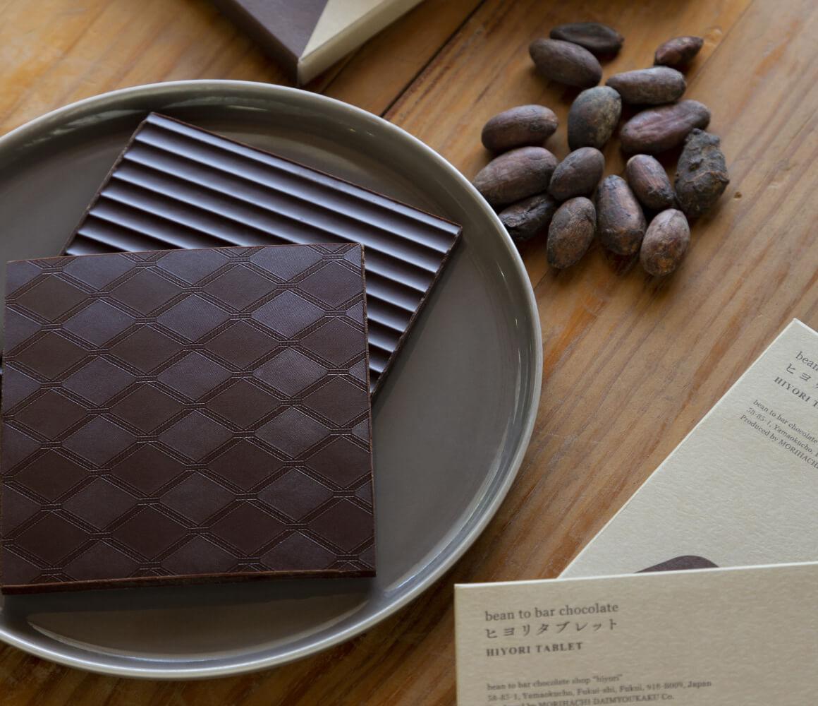 hiyori's chocolate